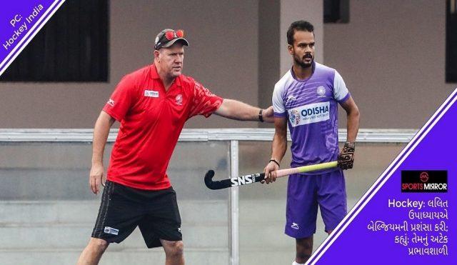 Lalit Upadhyay on Pro Hockey