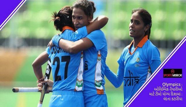 Vandana Katariya, Indian Women Hockey team Player