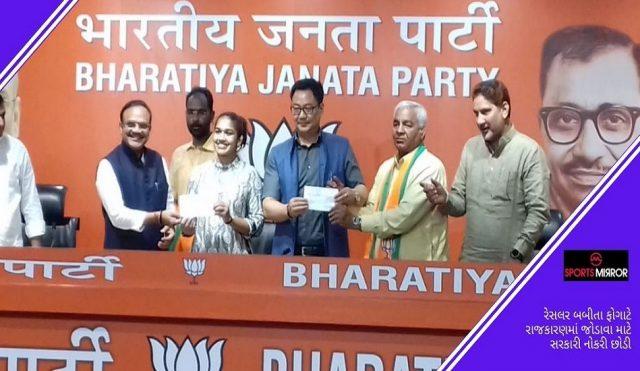 Babita Phogat join Politics