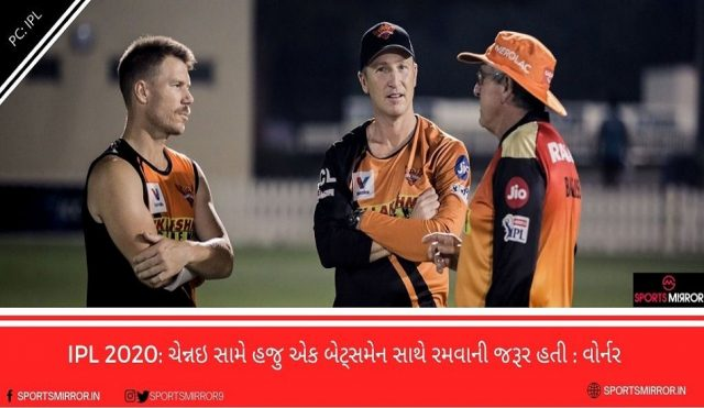 David Warner after lose Match against Chennai Team