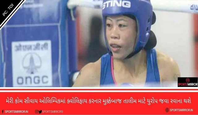 Mary Kom will skip Olympic Trainings