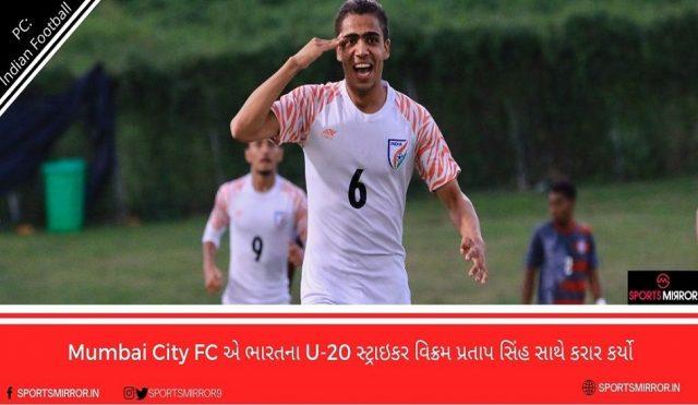 Mumbai City FC singh Vikram Partap Singh