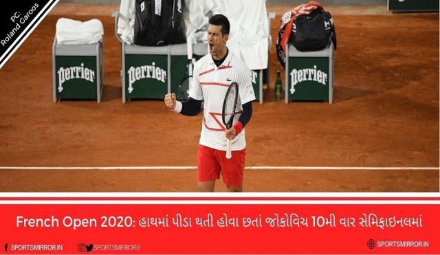 Novak Djokovic enter in Semi Final of French Open 2020