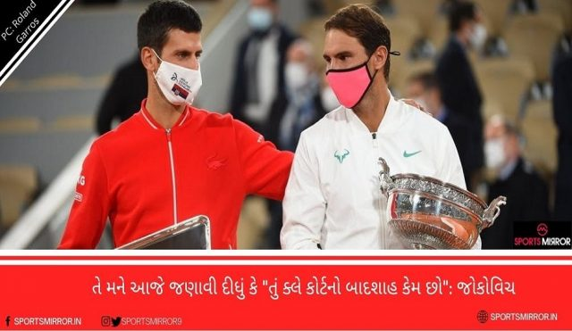 Novak Djokovic & Rafael Nadal at French Open 2020