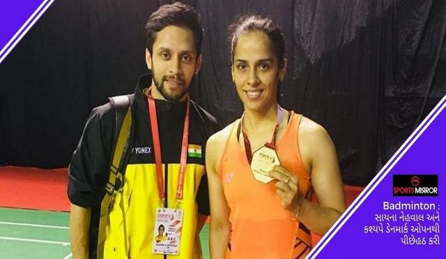 Saina Nehwal and Parupalli Kashyap withdraw their name from Denmark Open 2020