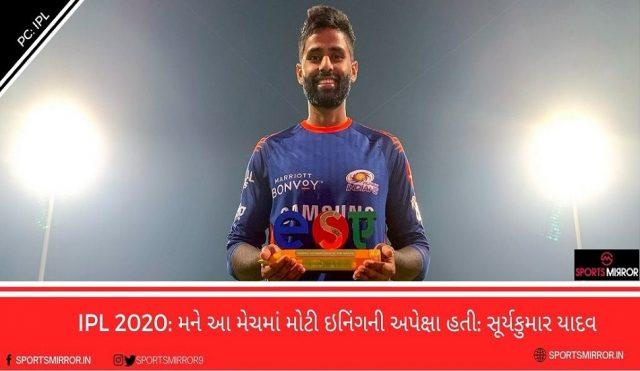 Suryakumar Yadav man of the Match against Rajasthan Match.