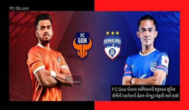 FC Goa and Bengaluru FC Match Preview