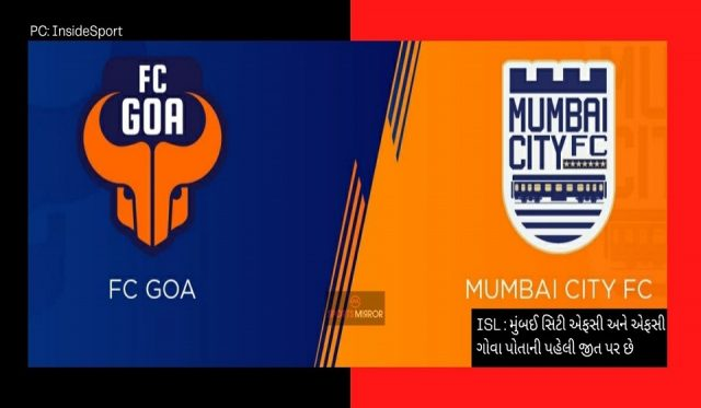Mumbai City FC vs FC Goa Match Preview