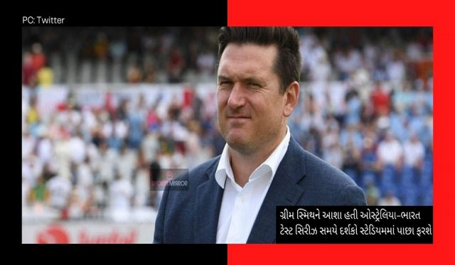 Graeme Smith on Australia vs India Series
