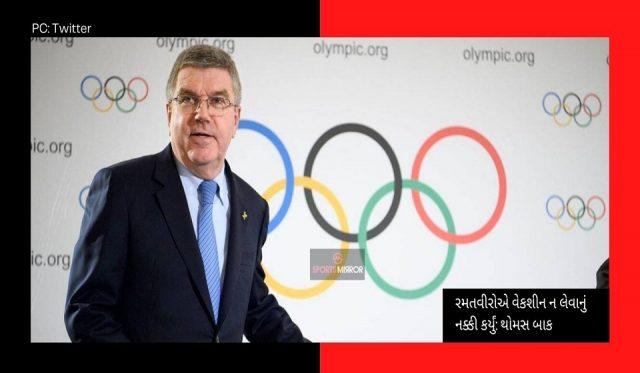 IOC President Thomas