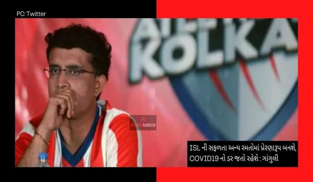 ISL and Sourav Ganguly