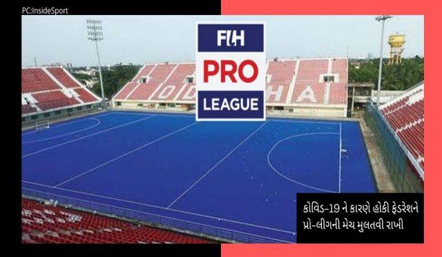 Pro Hockey League
