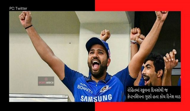 Coach Dinesh Lad on Rohit Sharma