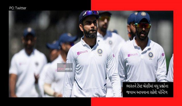 Ricky Ponting on Team India