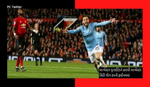 Manchester City bet Manchester United