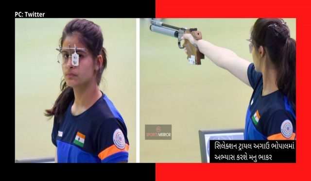 Manu Bhaker start Practice at Bhopal