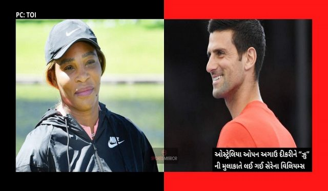 Serena Williams and Novak DJokovic at Australian Open 2021