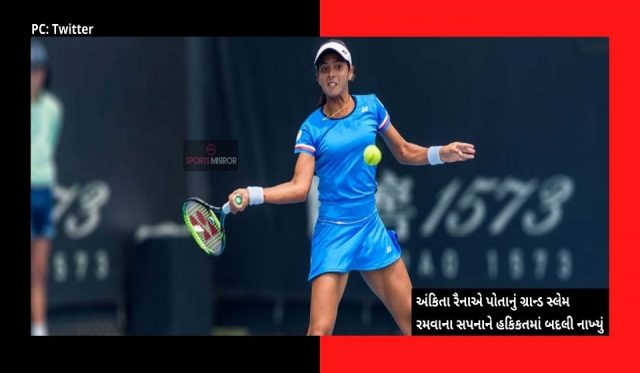 Ankita Raina in Australian Open 2021