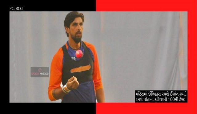 Ishant Sharma at Motera Stadium
