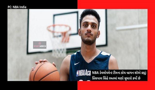 Princepal Singh, NBA